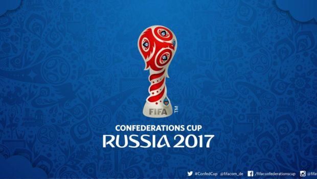 2017-Confed-Cup-Logo