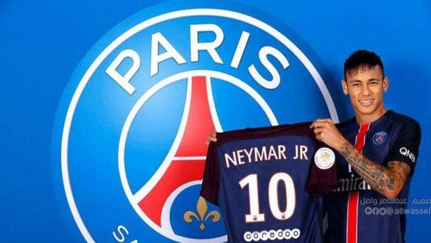 Neymar with PSG Jersey