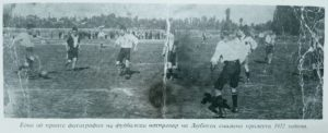 FK Ljuboten has always united Macedonians, Albanians and other ethnic groups living in Tetovo and the wider region. Image Courtesy: Old Football Pictures