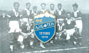 Lujoboten Tetovo - The oldest Football Club in North Macedonia. Image Courtesy: Club of Pioneers