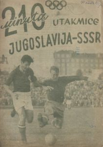 The poster of the dramatic match between Soviet Union and Yugoslavia. Image Courtesy: Sports Memories